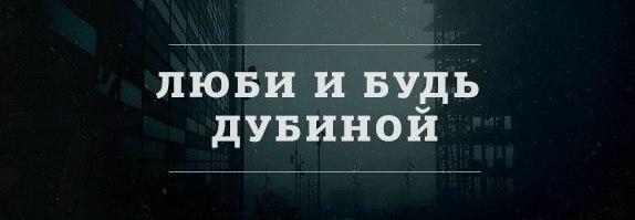 http://cs14113.vk.me/c540102/v540102692/114e9/nV6cw0-L7Wk.jpg