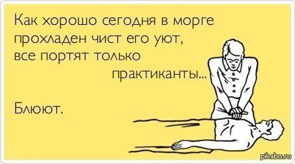 http://cs14108.vk.me/c540102/v540102697/1a837/lf4vargFgec.jpg