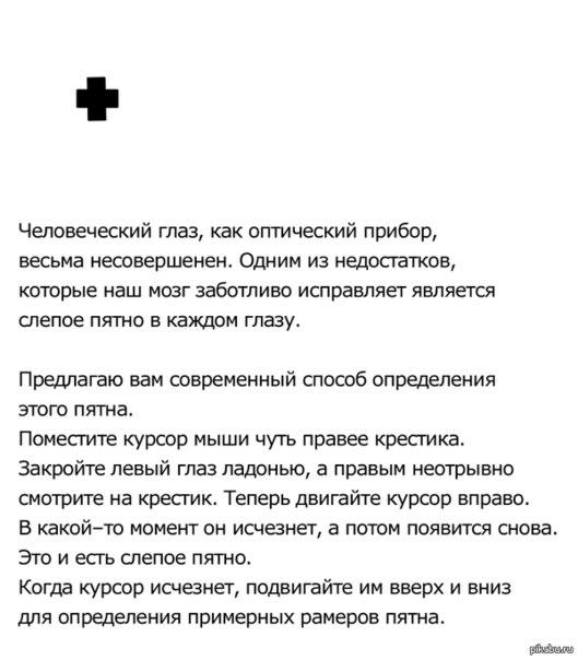 http://cs14112.vk.me/c540102/v540102697/2e94f/ju2xxTy--kM.jpg