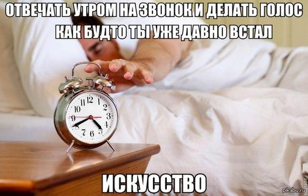 https://pp.vk.me/c540102/v540102697/39f48/BJJP-WyFtY4.jpg