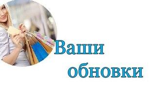 А с орлов георгиева история россии в схемах