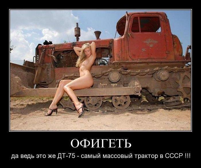 Скачать руское порно на телефон несовершено летние и негры. больше