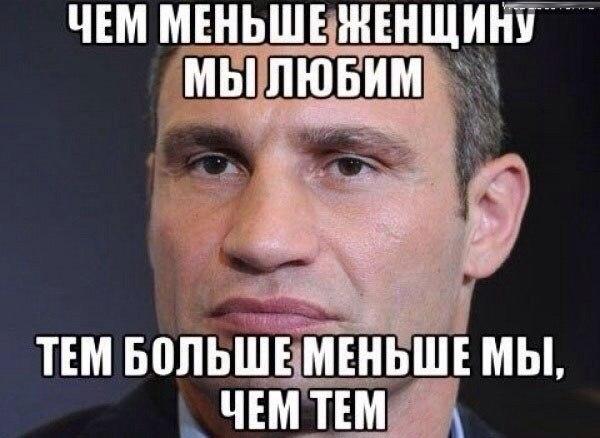 Подрочить на ю тимошенко, сходила за дровами русское порно