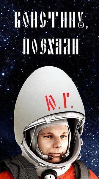 С Двумя Праздниками Сразу ))