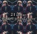 Андрей Качоровский фото #50
