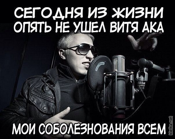 Сергей Кондратьев |
