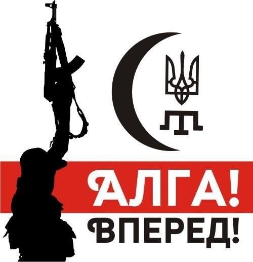 Крымских татар готовят к массовому призыву в российскую армию, - Джемилев - Цензор.НЕТ 2561