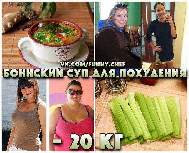 Диета супы салаты — 4