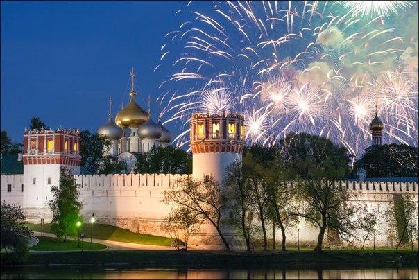 Салют Победы у Новодевичьего монастыря, Москва. Автор фото — Юрий Дегтярёв: Спокойной ночи!