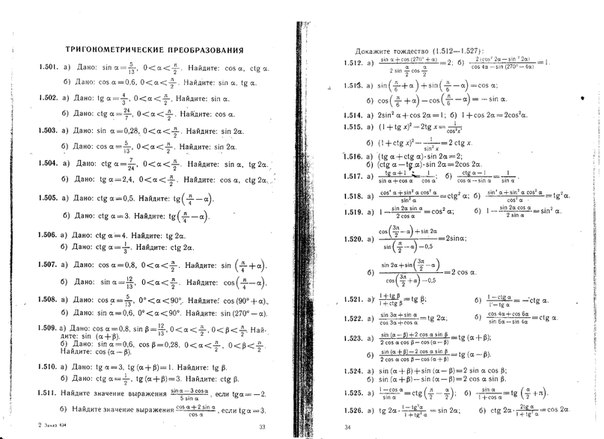 гдз физика кирик 7 класс решебник