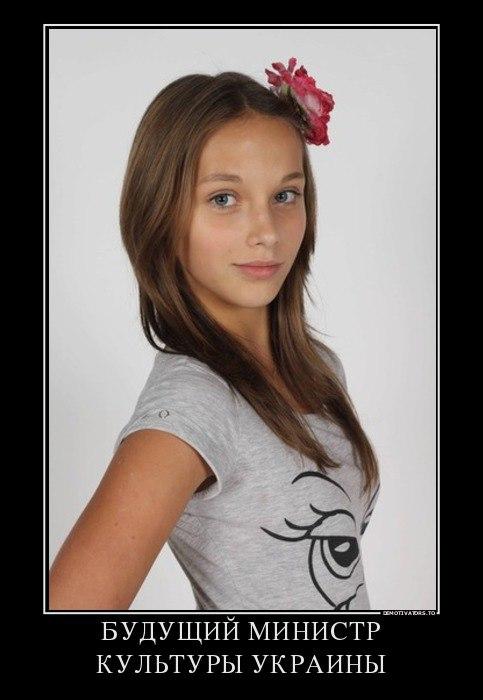 Siberian Mouse Masha