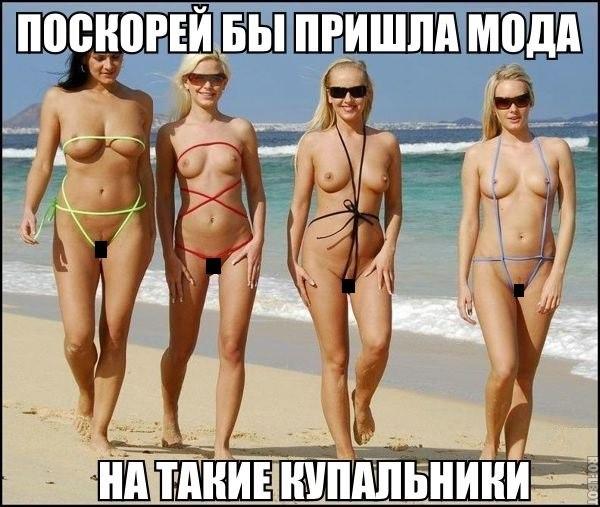 porno-devushki-zagorayut-bez-kupalnikov