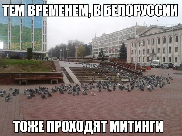 Украина - Беларусь. Две страны, два образа жизни NPEXl7ztMAU