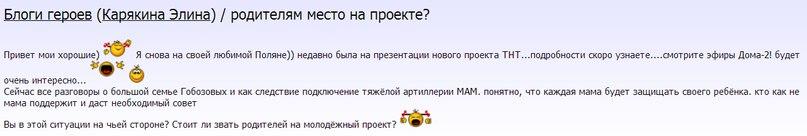 Элина Карякина-Камирен - Страница 4 Z_axkl4NvUg