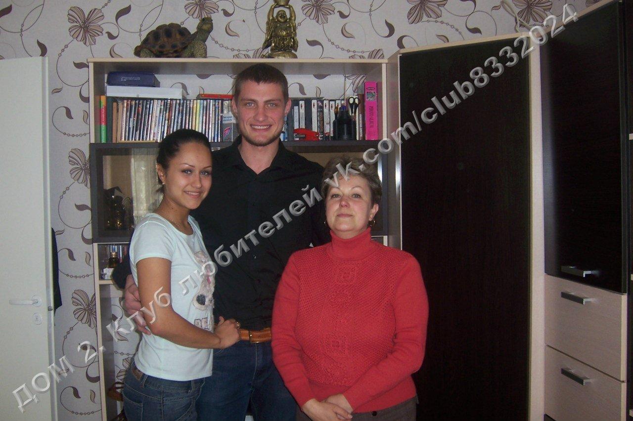 Фото берковой с ребенком и мужем