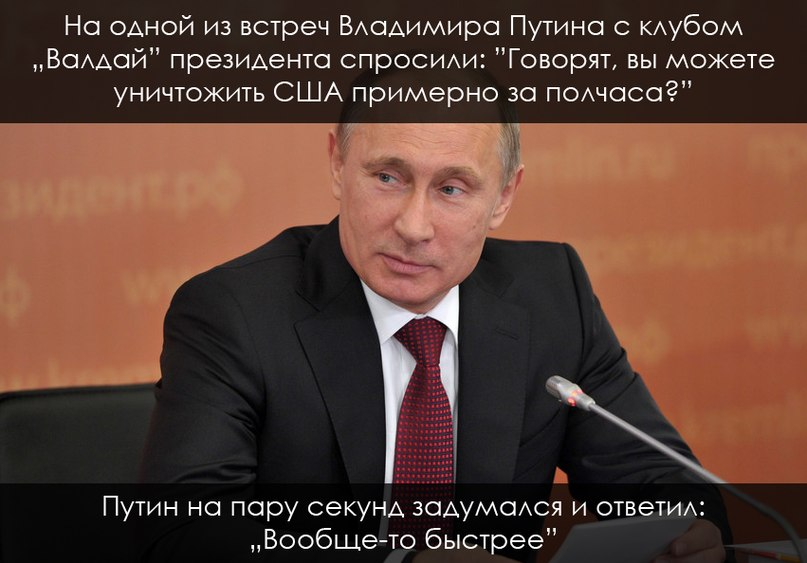 Вячеслав Борисов  