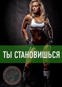 какие упражнения помогут убрать живот и бока