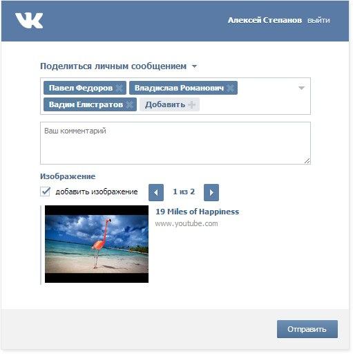 нет изображения видео вконтакте - фото 11