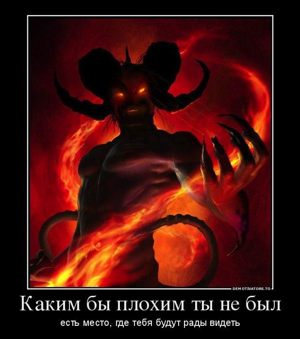Комиксы дьявольские возлюбленные читать на русском сейчас еще пустовало