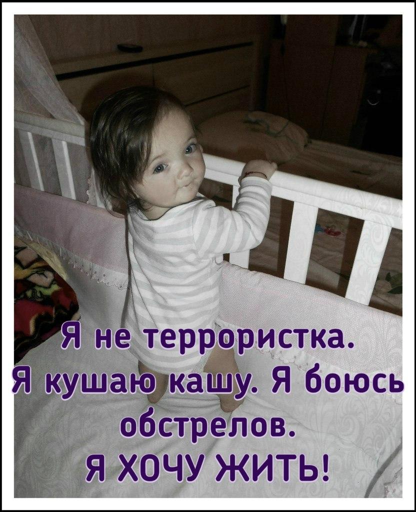 https://pp.userapi.com/c540102/v540102900/35b58/82WoKqVwnpA.jpg
