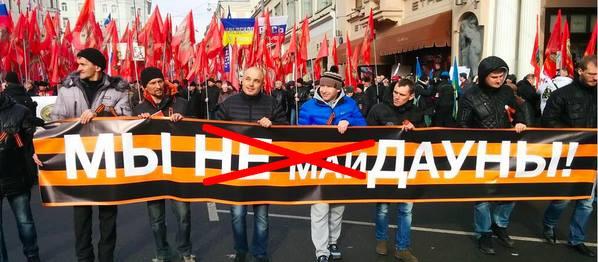 В Луганской области на растяжке подорвалась 18-летняя девушка, - Москаль - Цензор.НЕТ 1604