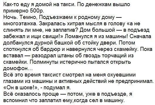 Марат Гасанов | Махачкала