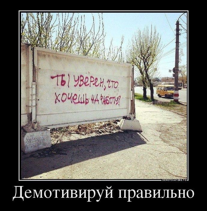 Деревьев фото ленинградского вокзала в москве что Украина