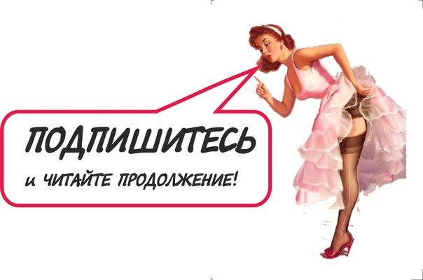 Диета (система) минус 60 | вконтакте.