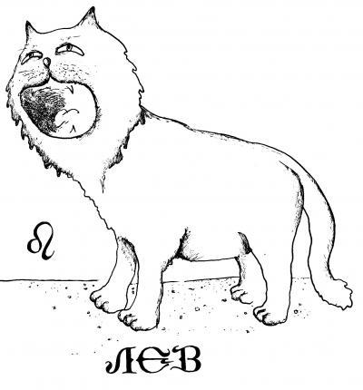 10 принципов знаков зодиака))) V4eanmp83wk