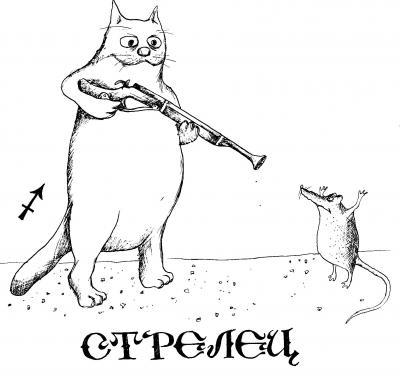 10 принципов знаков зодиака))) ORavQfDU1zc