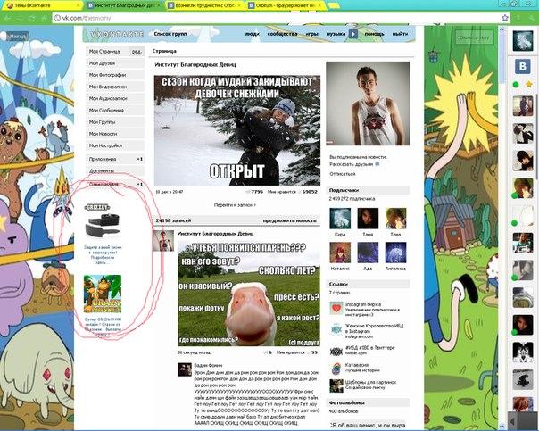 Как сделать чтобы мой сайт был в яндексе
