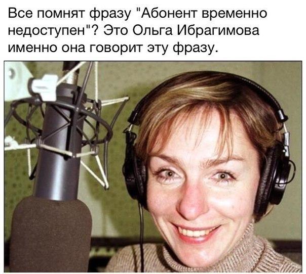 Всяко - разно 78 )))