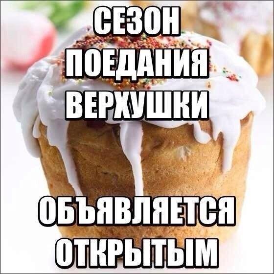 http://cs14114.vk.me/c540102/v540102976/11b06/-RrokB5xJS4.jpg