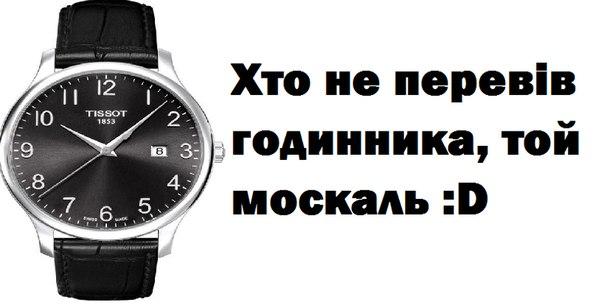 Ситуация в Донецке относительно спокойная. Перевод часов на зимнее время не осуществлялся, - мэрия - Цензор.НЕТ 7580