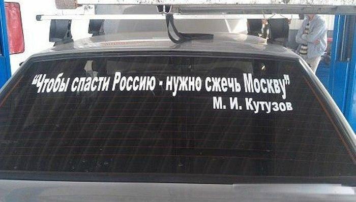 Яценюк дал 10 дней на служебное расследование по энергетическим контрактам с РФ - Цензор.НЕТ 2750