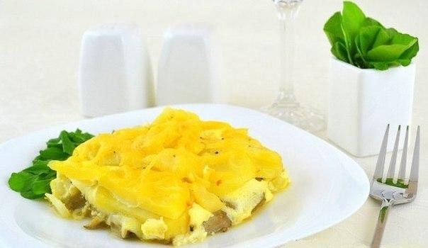 Вкуснейшая запеканка из картофеля, грибов и двух видов сыра.
