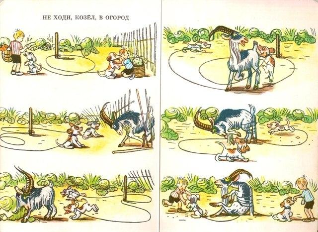 Составьте рассказ по рисунку история 5 класс