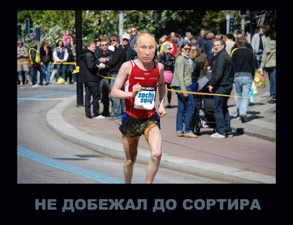 Путин исключил возможность госпереворота в РФ: Кремль хорошо защищен - Цензор.НЕТ 6054