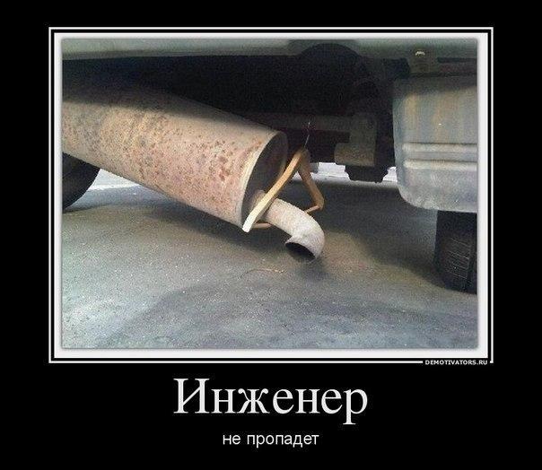 http://cs14113.vk.me/c540103/v540103048/1c311/4HldAZnNfMc.jpg