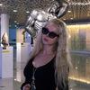 Nadya Golovaneva
