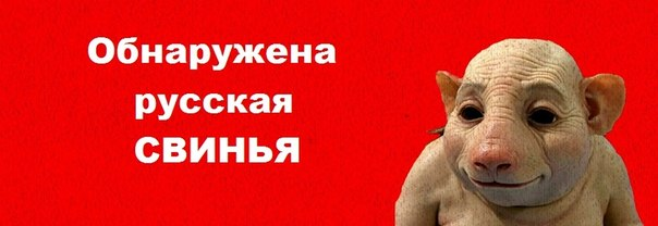 Минэнерго РФ: Предложения о трехсторонних переговорах по газу не было. Дату не подтверждаем - Цензор.НЕТ 4167