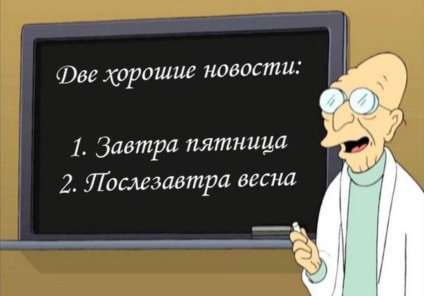 http://cs14107.vk.me/c540103/v540103074/22aa0/vnOKK7DN7Jo.jpg