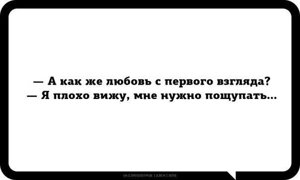 http://cs14102.vk.me/c540103/v540103089/3e8f8/N2RxM7kYlH8.jpg