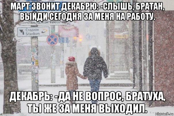 http://cs7058.vk.me/c540103/v540103113/37ade/Bq45ECJH4qQ.jpg