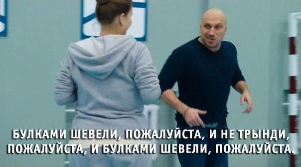 Физрук   ВКонтакте