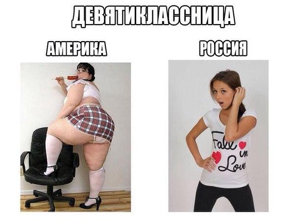 фото порно новосибирск