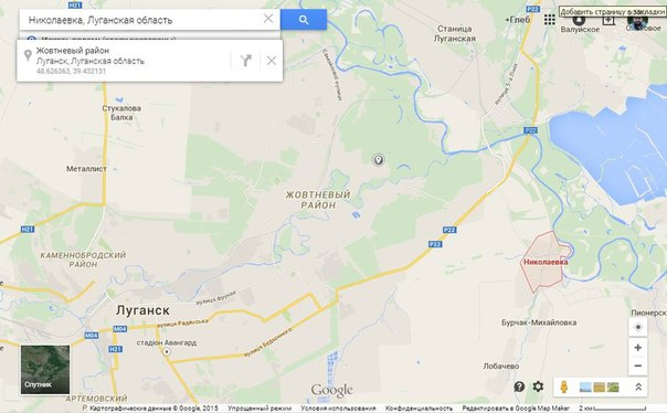 Информационная сводка военных действий в Новороссии - Страница 16 NH-uB2KRdfc
