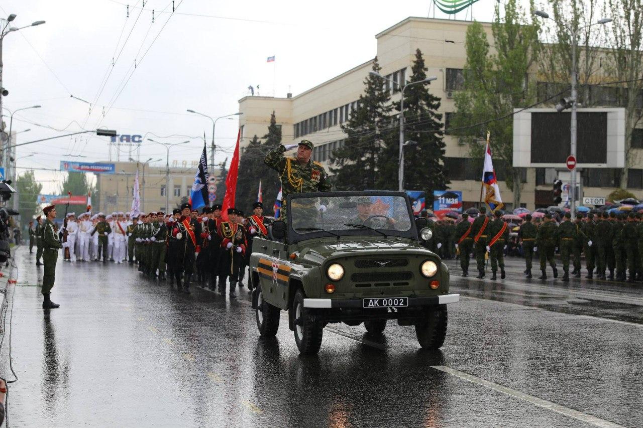 фото парад в донецке 9 мая 2015