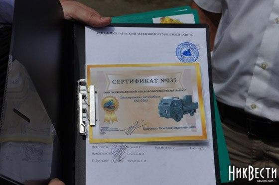 """Фракции """"Самопомочи"""" и """"Оппоблока"""" сорвали сессию горсовета Днепропетровска, - Филатов - Цензор.НЕТ 8784"""