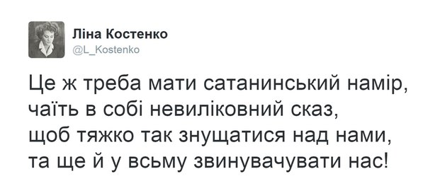 РФ наращивает ударную группировку своих войск в оккупированном Крыму, - Госпогранслужба - Цензор.НЕТ 9492